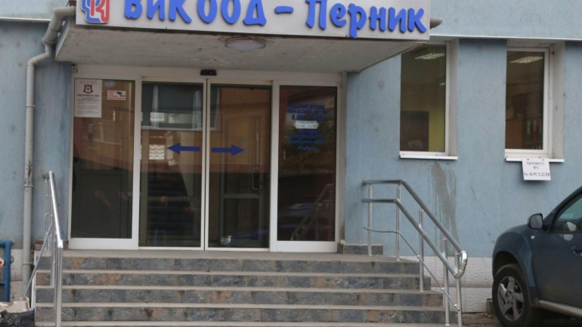 """Шефът на ОбС на Перник иска """"Софийска вода"""" за града си"""