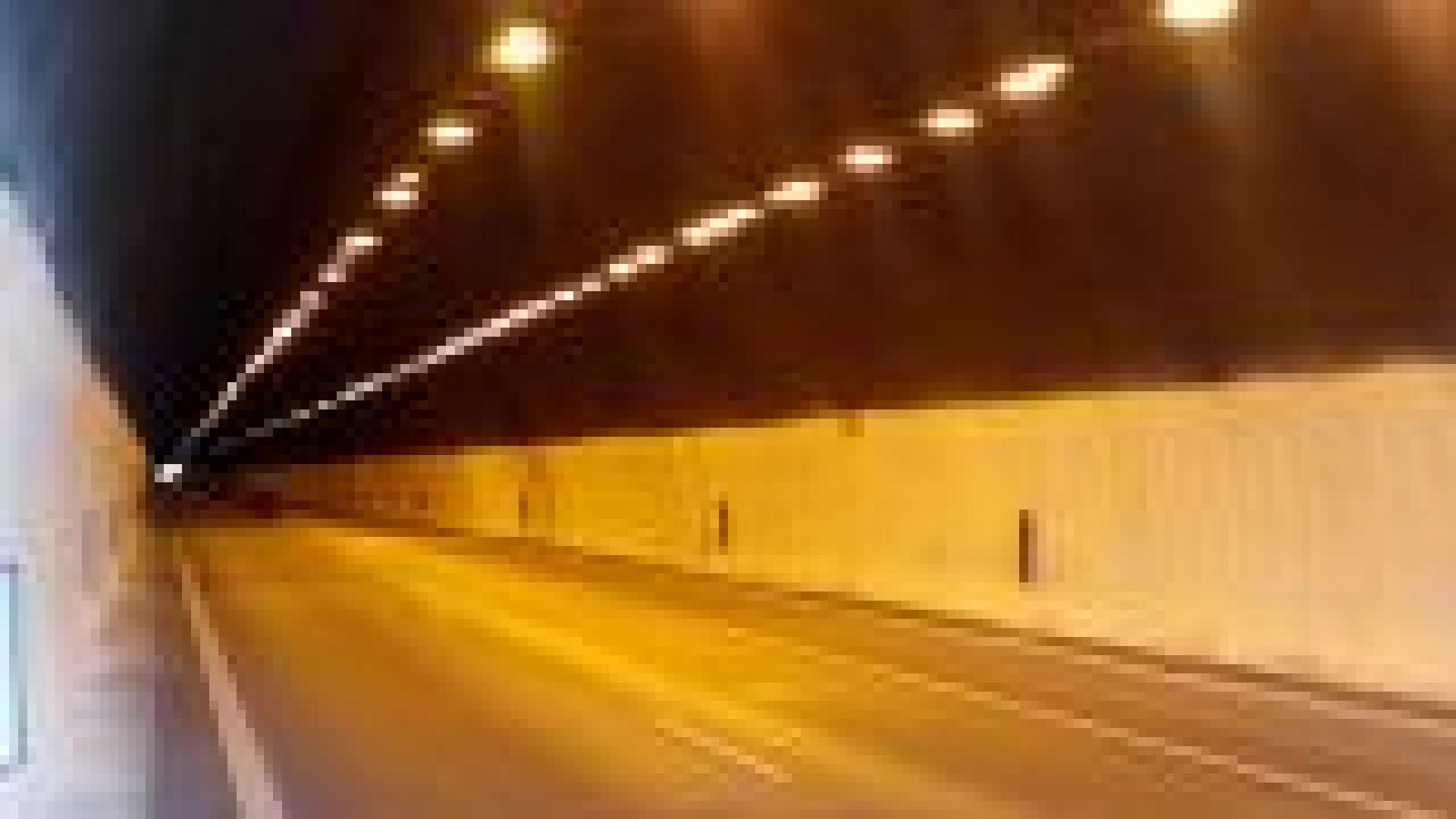 На 10 декември при тунел