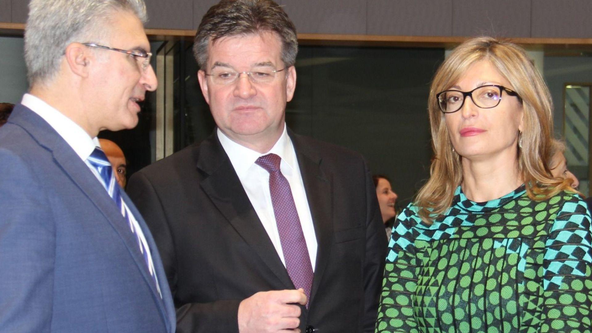 Отношенията Европейски съюз - Африка и ролята на ЕС в