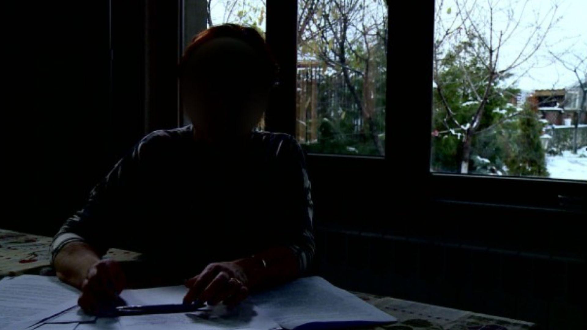 Четири години в гръцки затвор може да лежи българка, осъдена