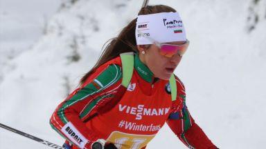 Милена Тодорова с осмо място на Европейското по биатлон