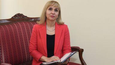 """Омбудсманът до КФН: Проектът """"Бонус-Малус"""" ощетява гражданите"""