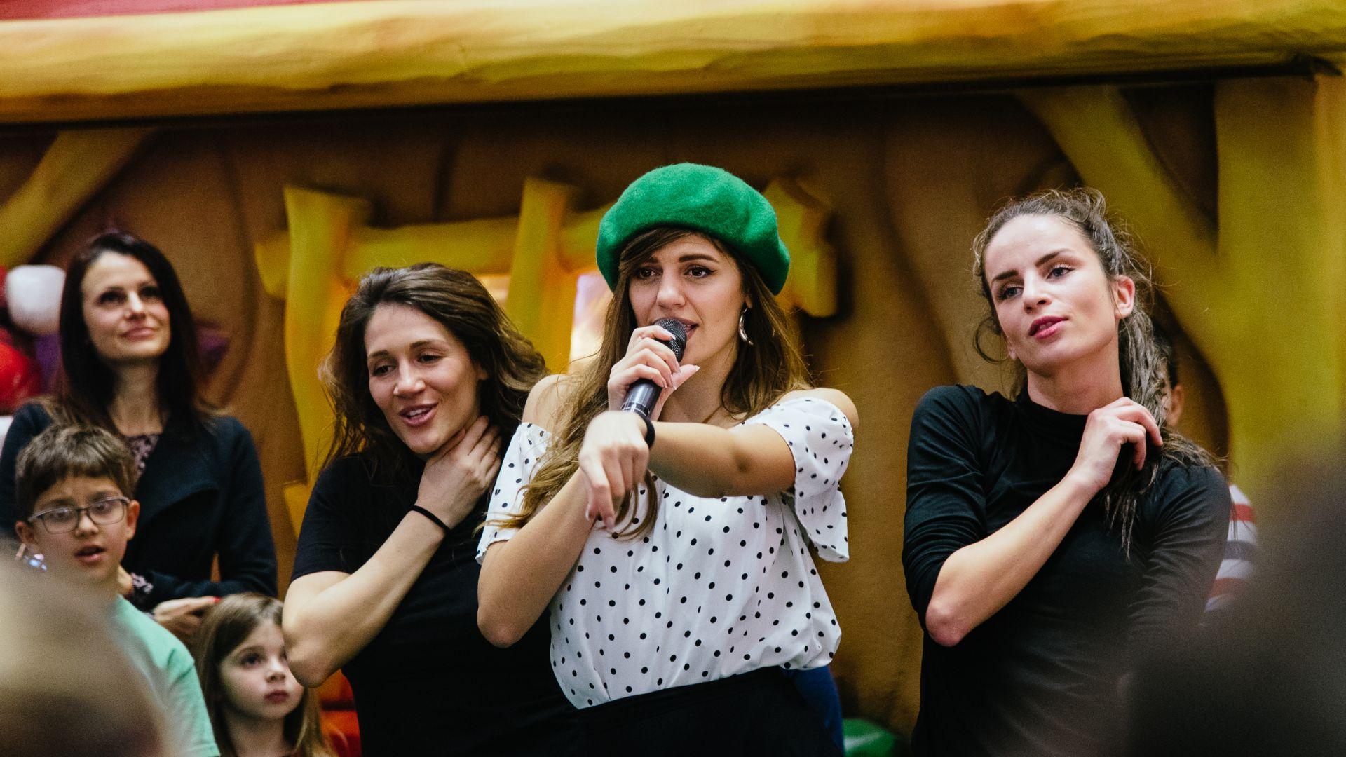 Коледа е музика и магия в Сердика Център