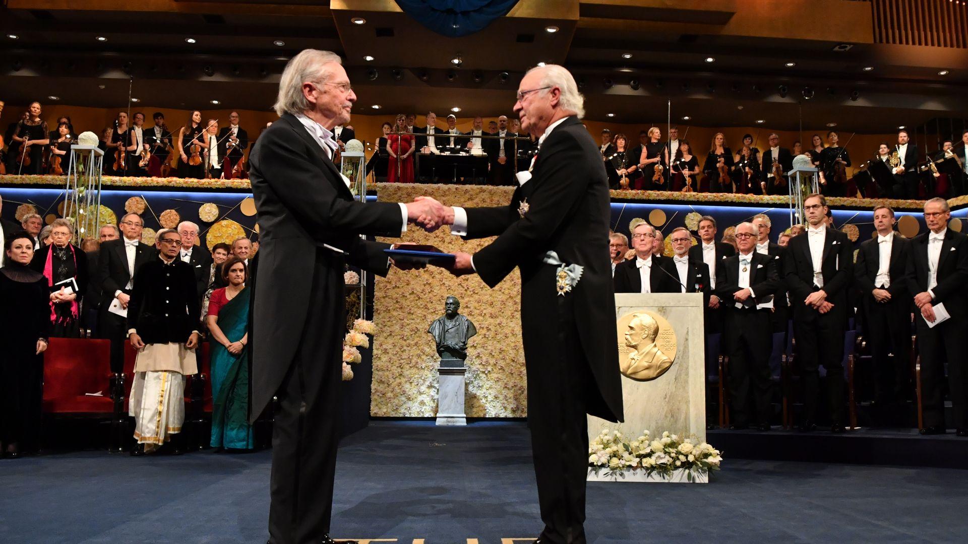 Кралят на Швеция Карл XVI Густав връчи в Стокхолмската филхармония