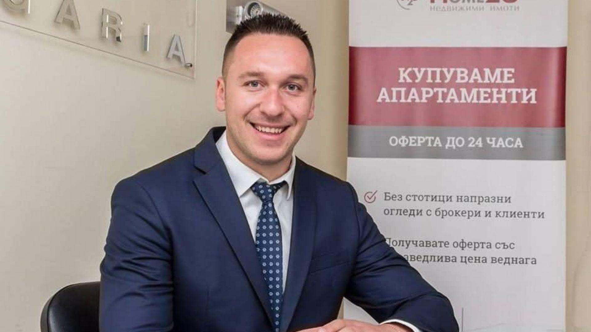 Георги Валеьов, мениджър екип на водещата компания за недвижими имоти HOME2U