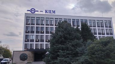 ЕИБ отпуска 65 млн. евро на КЦМ - Пловдив