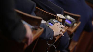 Парламентът създаде анкетна комисия за действията на ББР