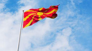 """БАН: Не сме съгласни с """"Хартата за македонския език"""" на тяхната академия на науките"""