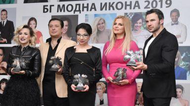"""Раздадоха наградите """"БГ модна икона"""" (снимки)"""