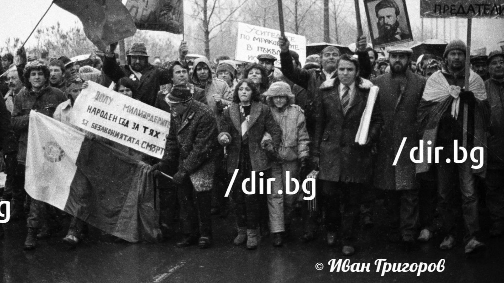 Депутатите си спомниха за декемврийските събития отпреди 30 г.