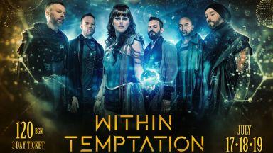 Within Temptation забиват след Running Wild и преди Judas Priest на феста Midalidare
