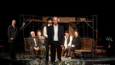 Младежки театър представя вечния български герой Бай Ганьо