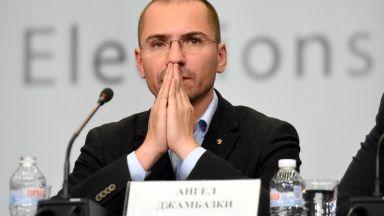 Ангел Джамбазки пред Dir.bg: Срам ме е, ще искам максимално наказание