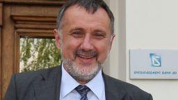 Отиде си един от най-големите български банкери