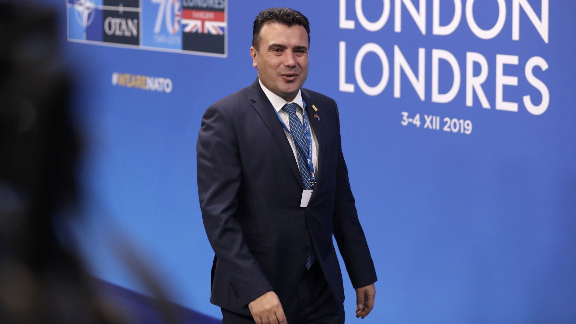 Премиерът на Северна Македония Зоран Заев обяви, че в началото