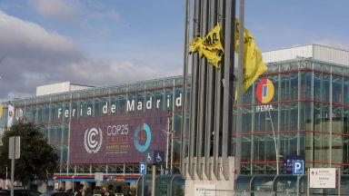 Голямо мнозинство страни искат по-големи ангажименти за климата