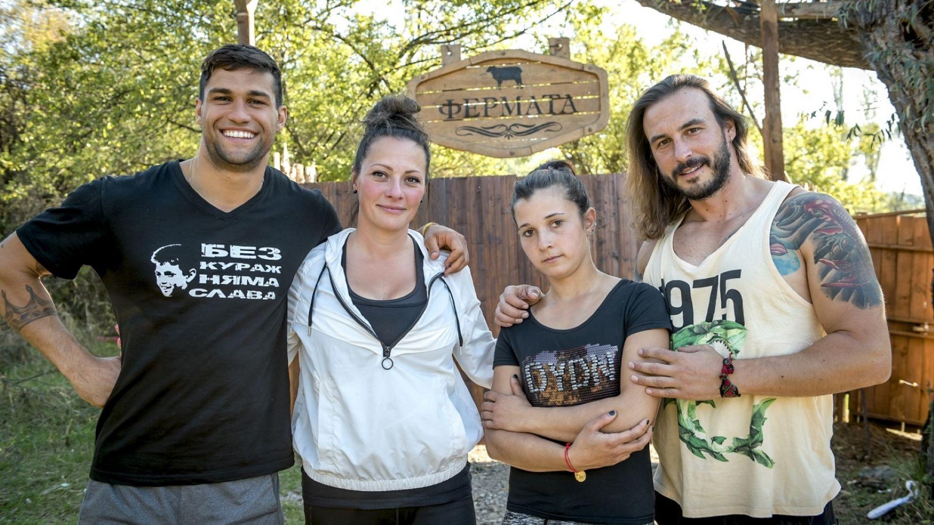 """Финалистите на """"Фермата: Нов свят"""" - Сами, Марги, Веселка и Краси"""