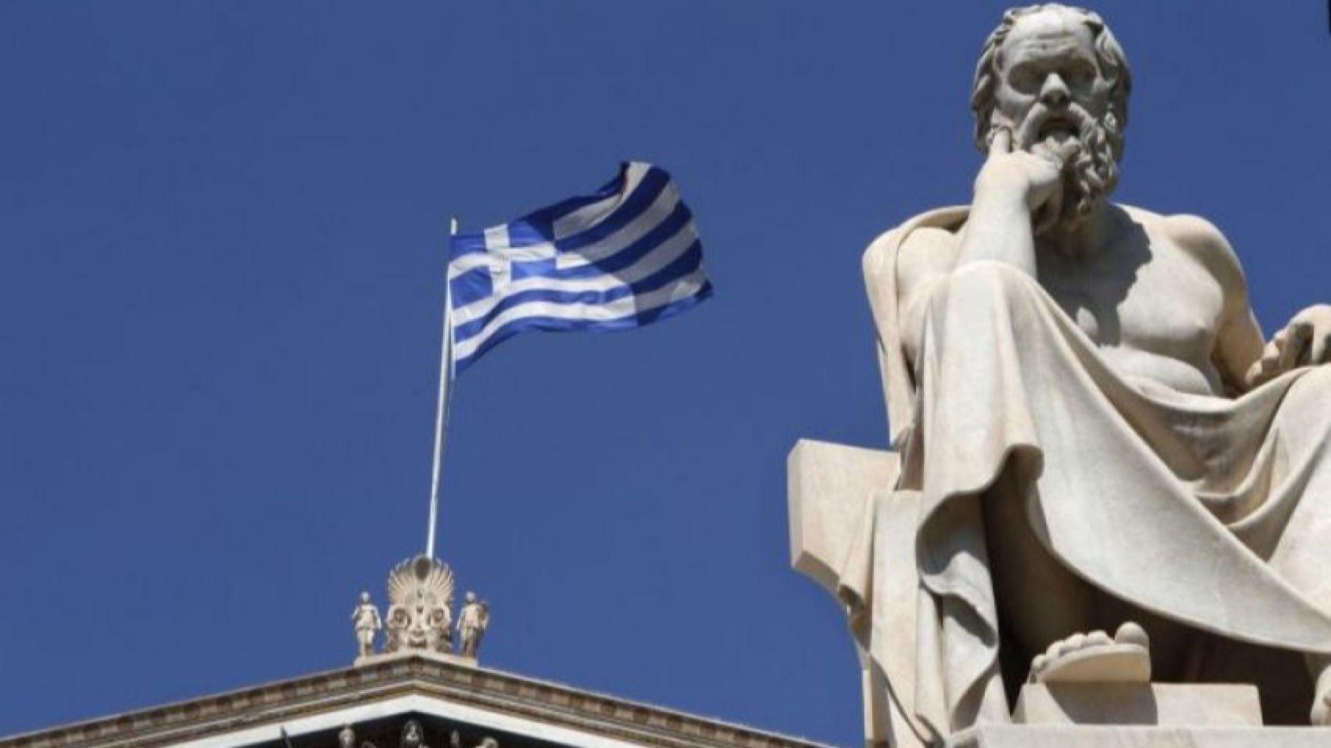 Гръцки магистрати дадоха доживотен затвор на 60-годишен грък, който според