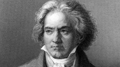 Що за човек е бил Бетовен?