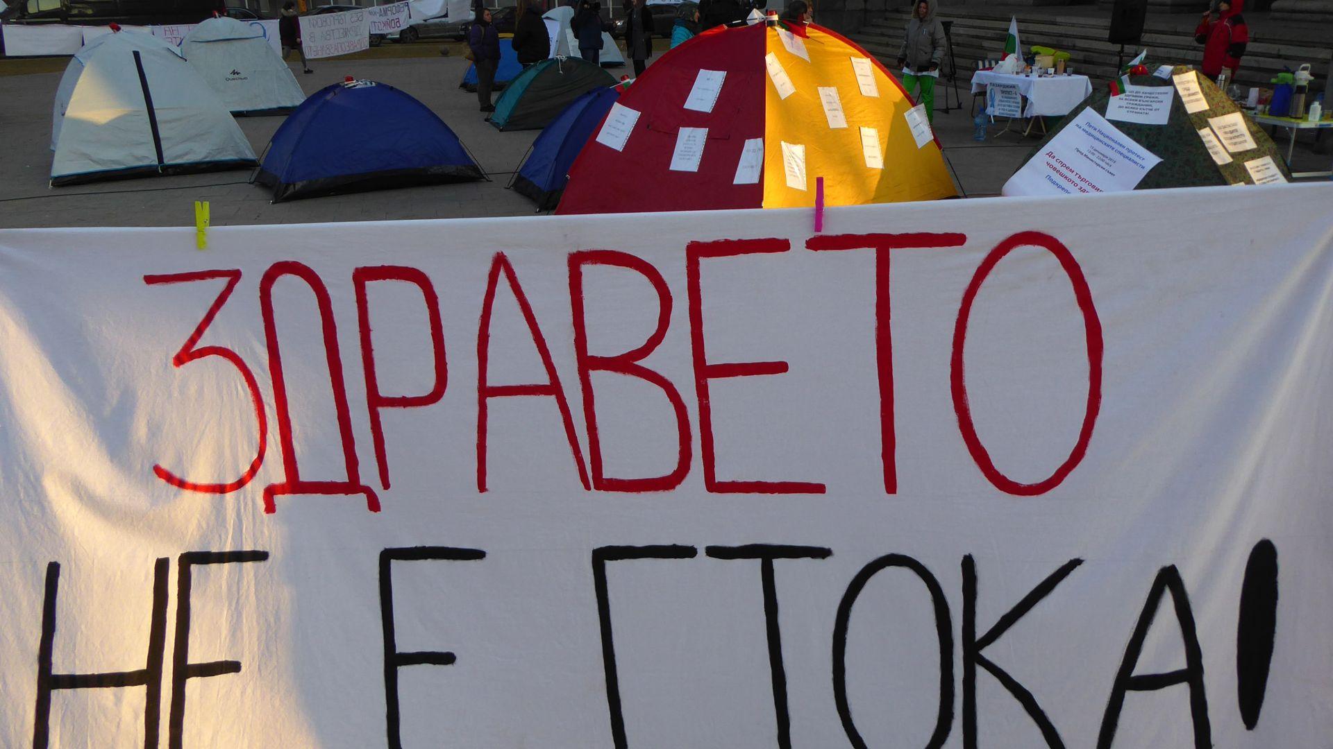 Медицински работници на шествие, искат си обещаното по-високо заплащане