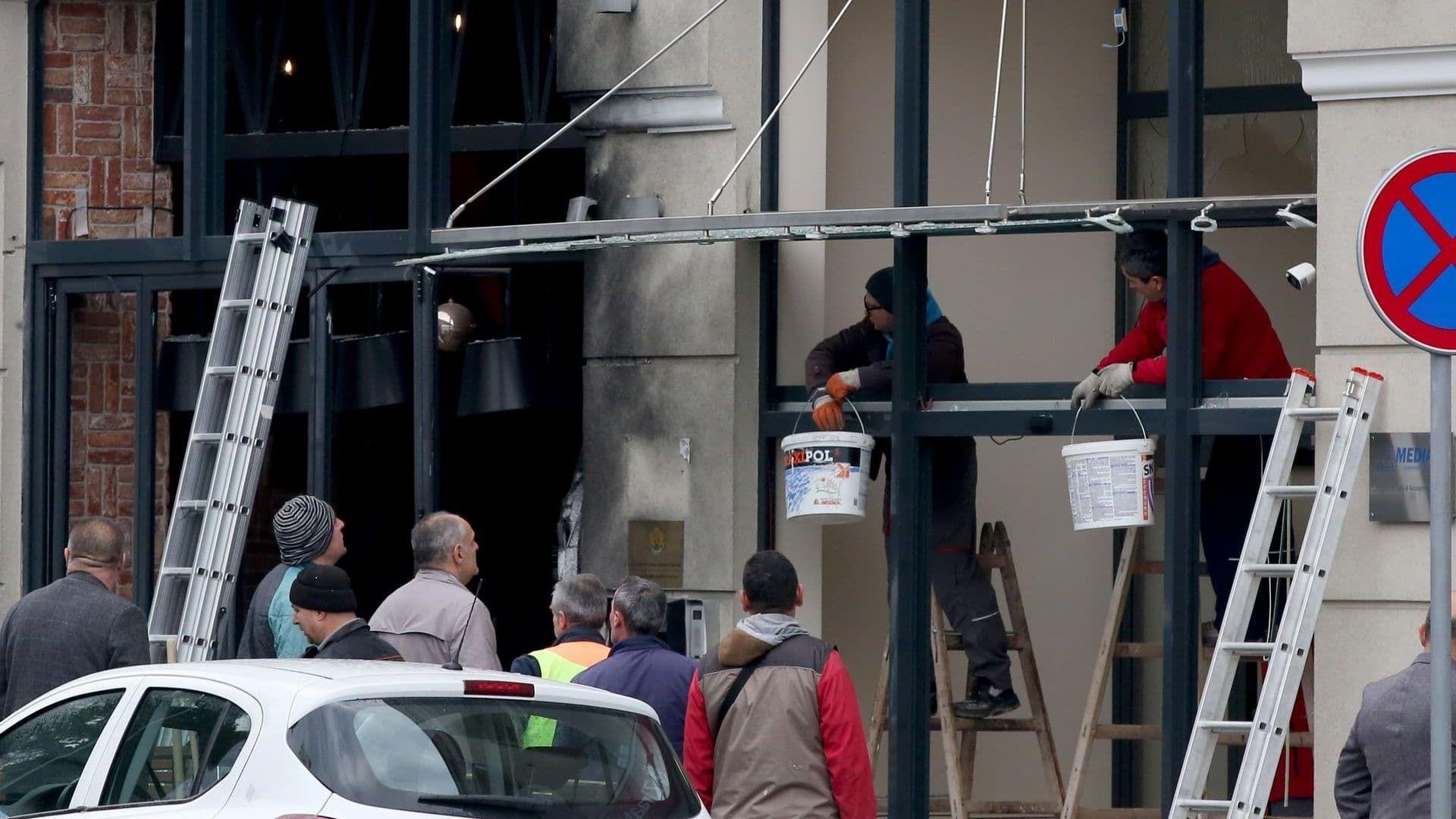 Част от сградата на българското посолство в черногорската столица Подгорица