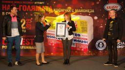 Най-голямата кофичка с майонеза в света е българска