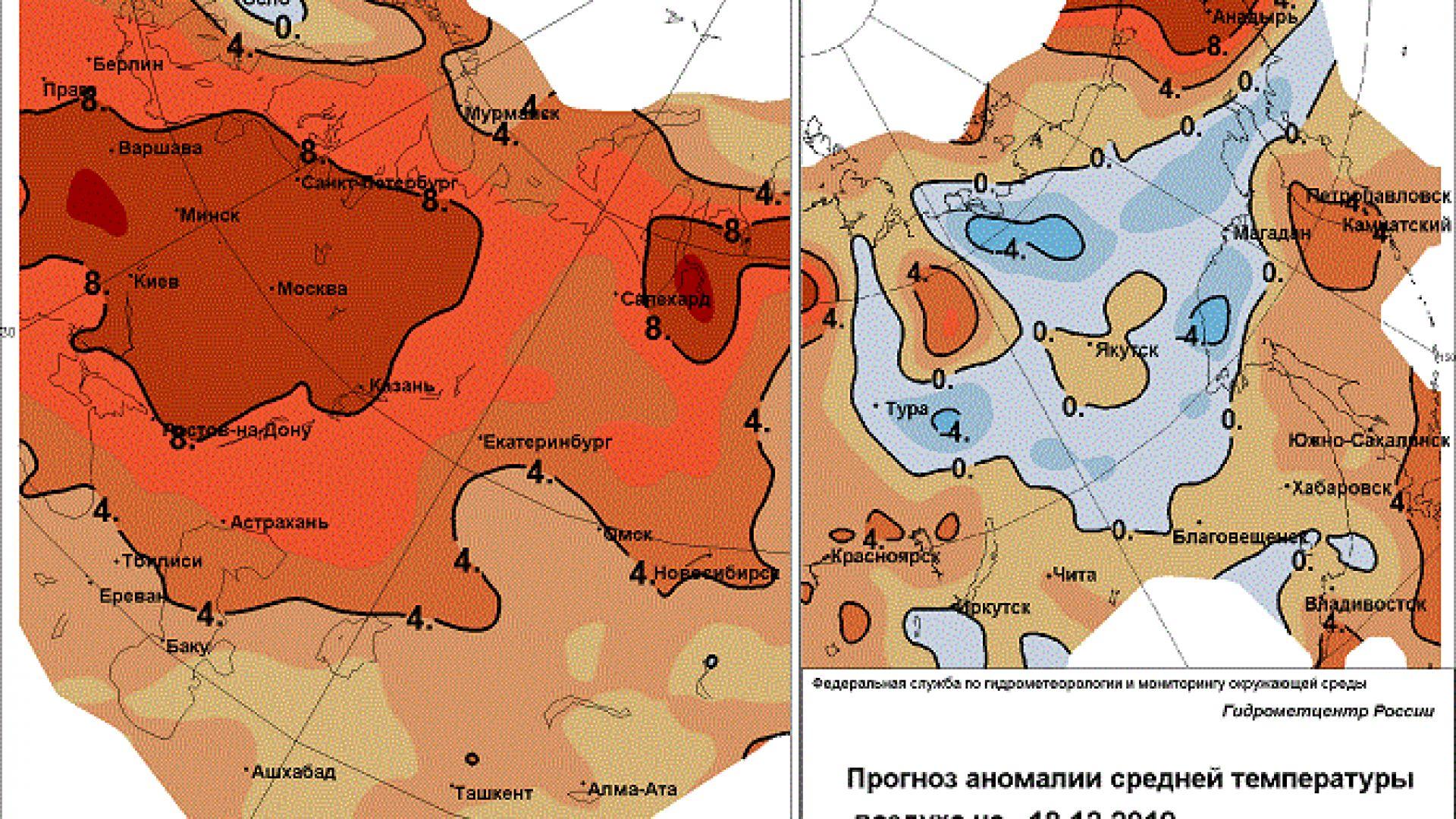 Температурните аномалии в почти цял Сибир също са в оранжево