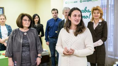 Банка ДСК и Експресбанк с благотворителни събития в подкрепа на ParaKids