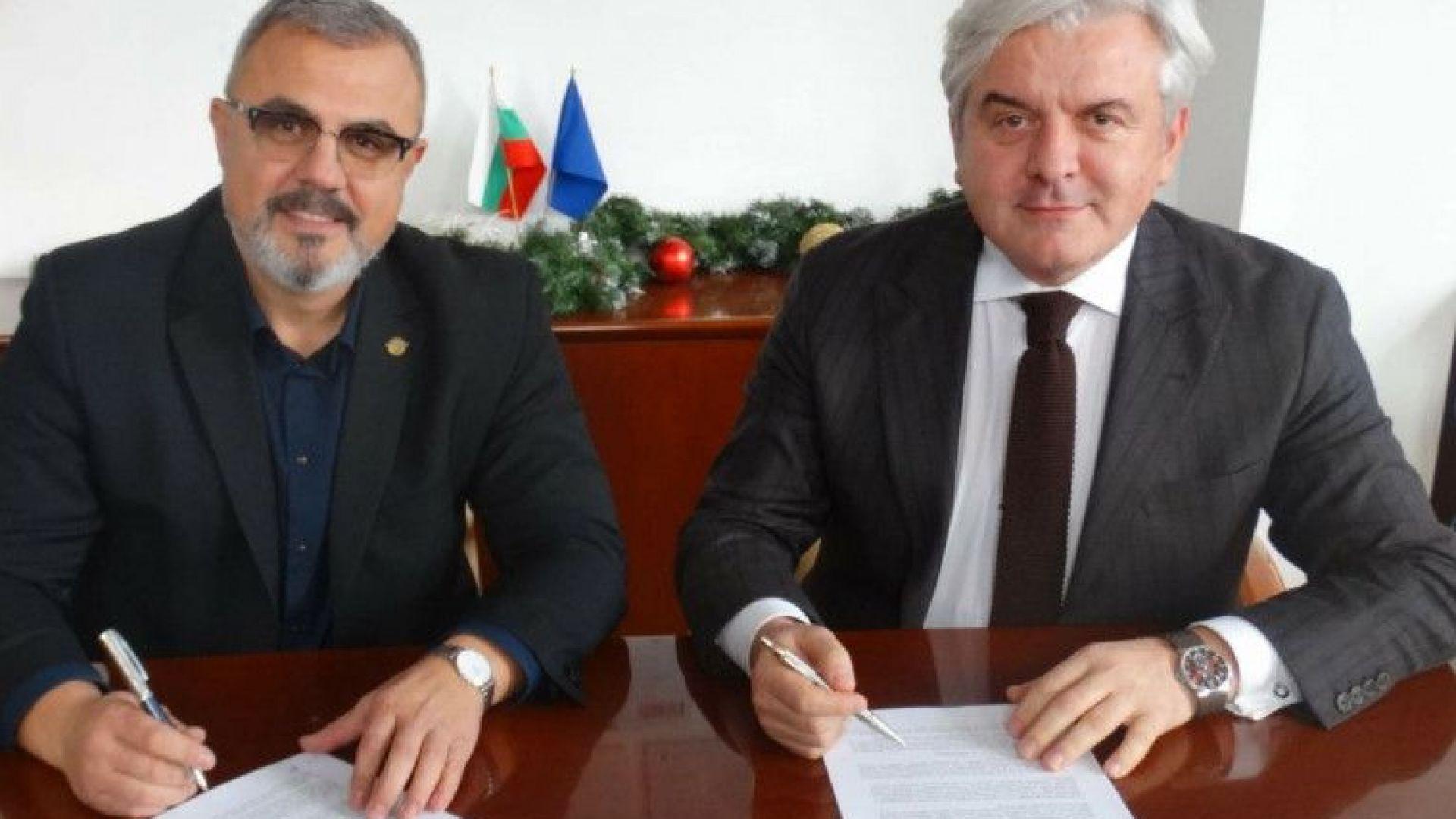 БДЖ и Алстом подписаха договор за ремонт на мотрисите