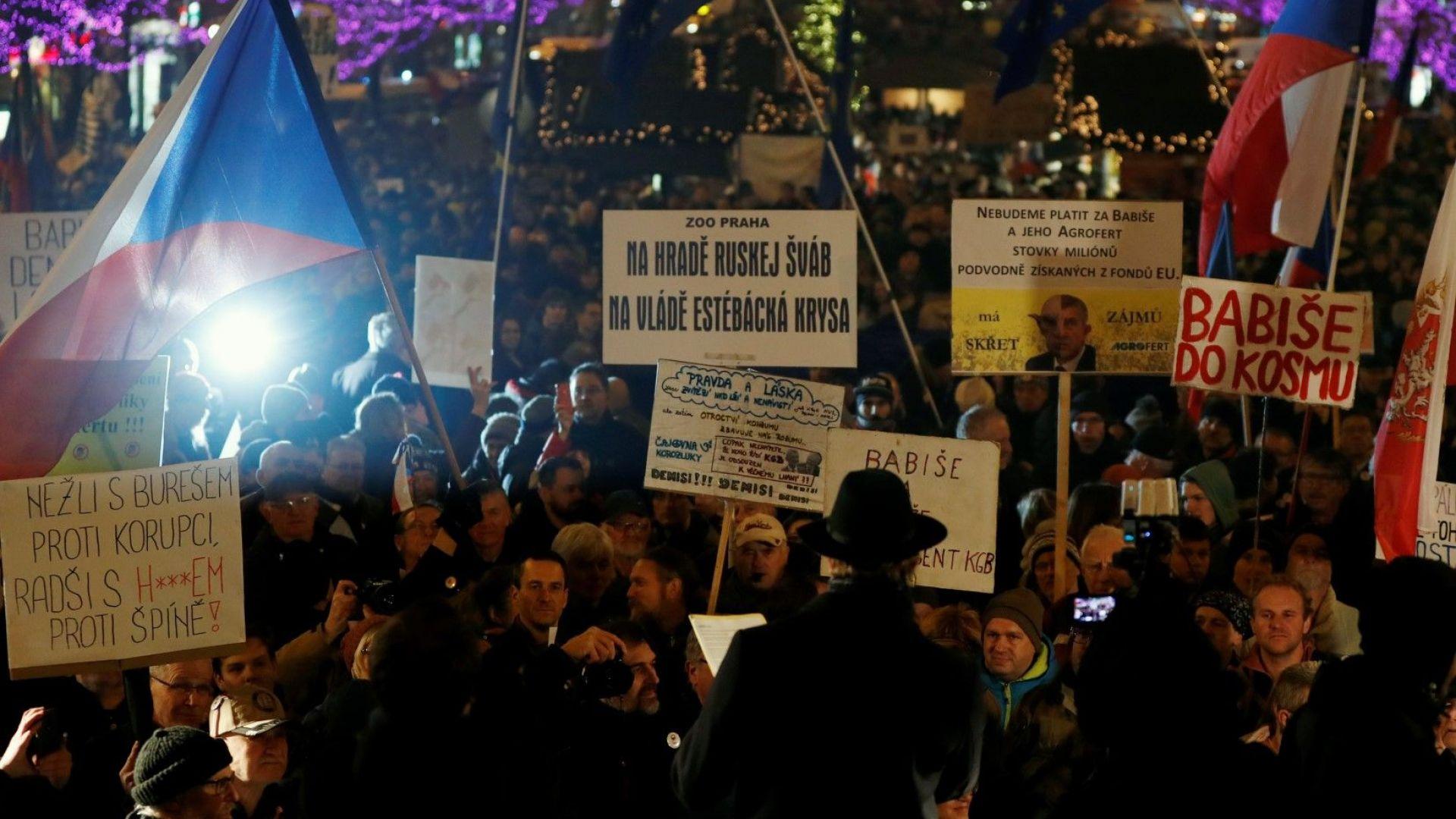 Около 15 000 души отново протестираха в Прага срещу премиера Бабиш