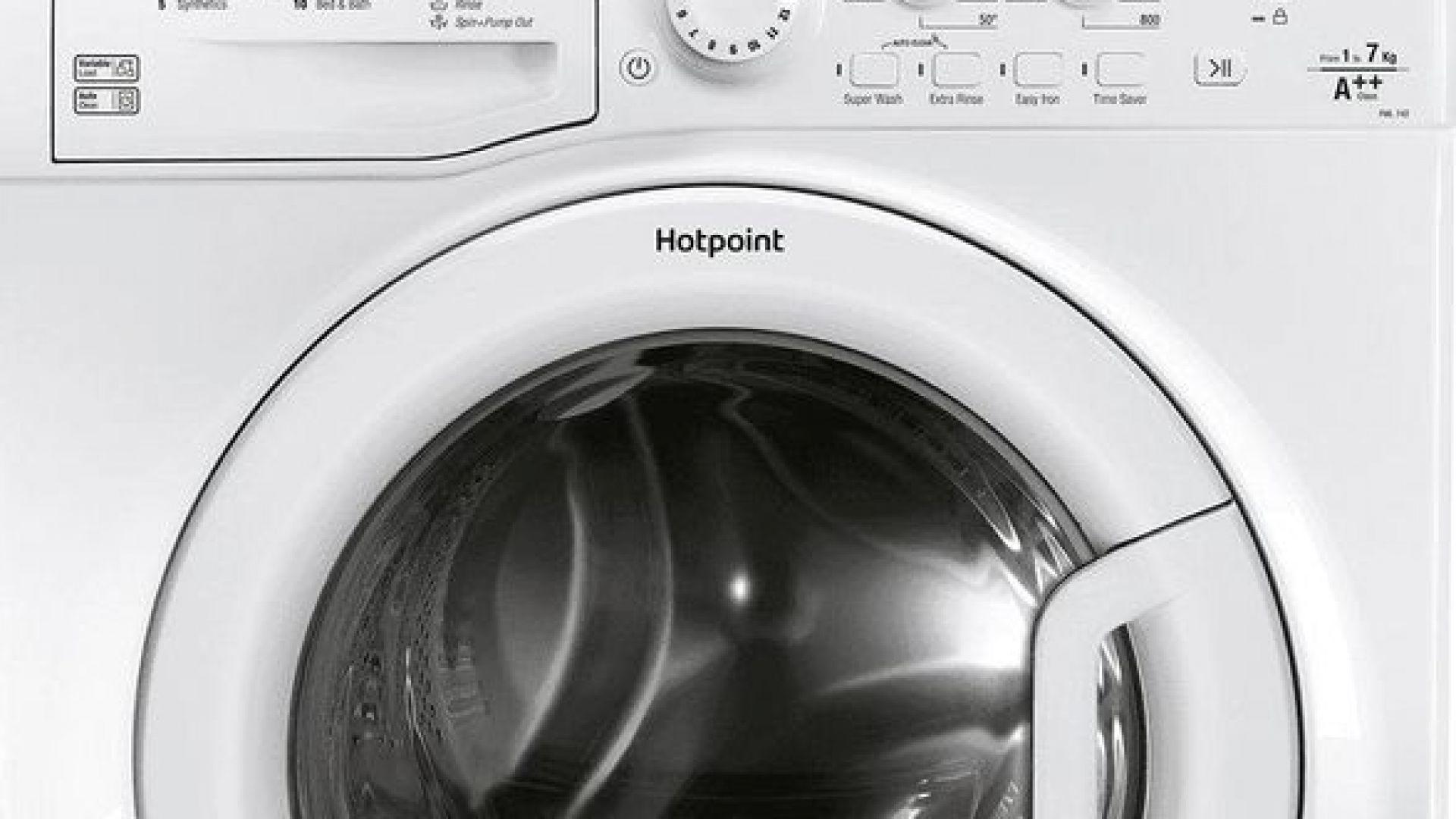 Уърлпул изтегля 500 000 перални в САЩ заради опасност от пожар