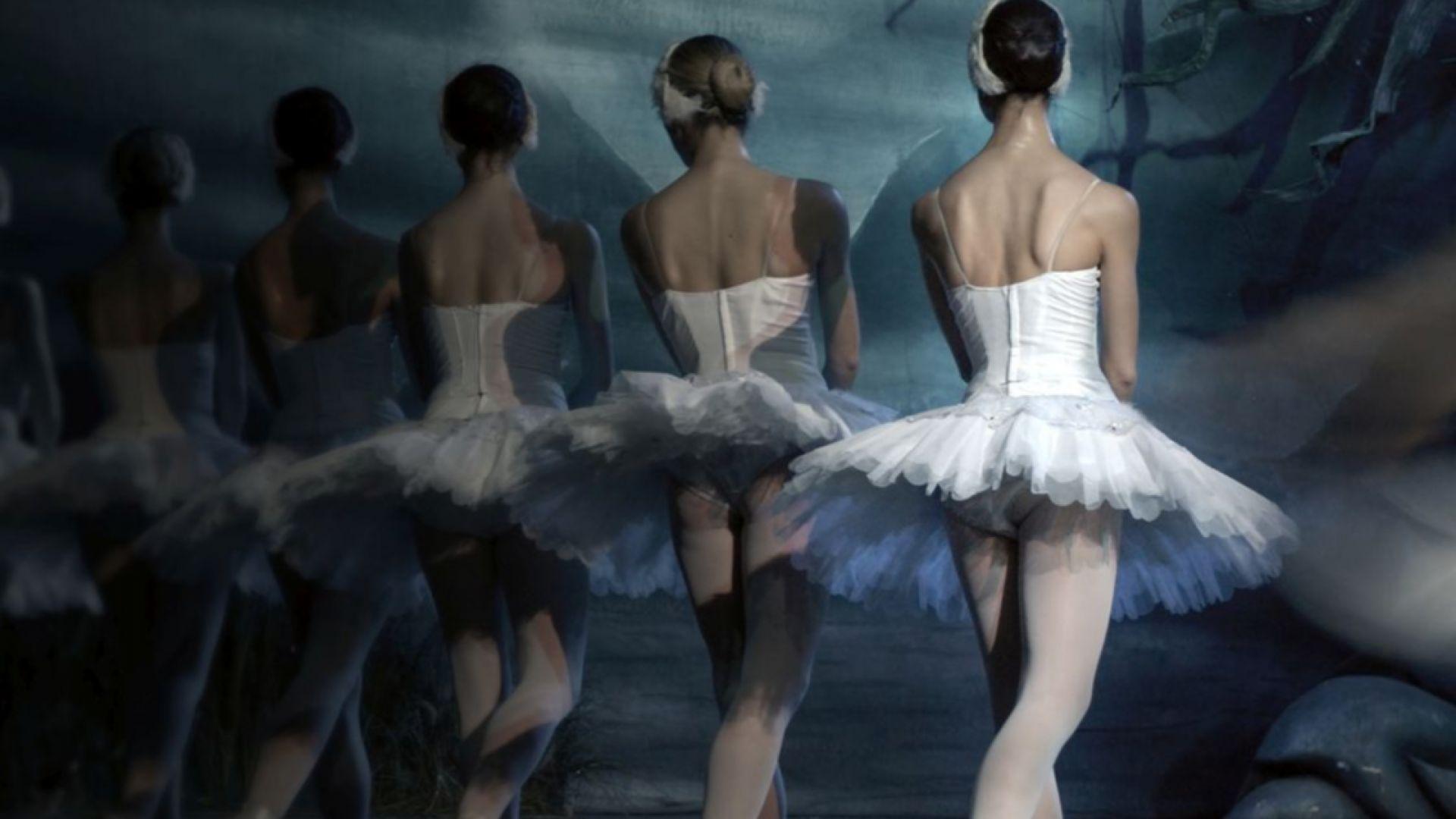 """248-годишно училище """"обучавало"""" малки балерини с бой, скубане и цигари"""