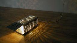 Светлината като фундаментален елемент във визуалните изкуства
