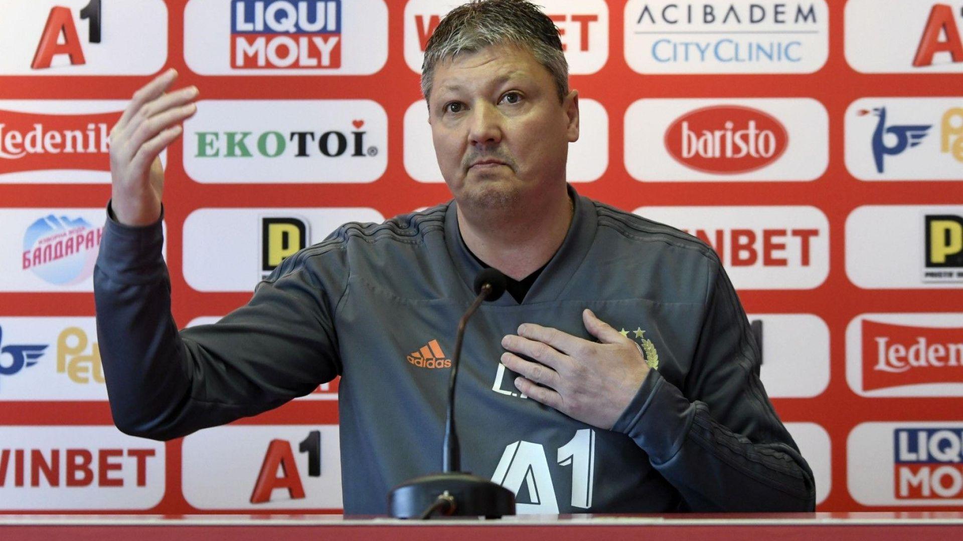 Любо Пенев се размина с треньорския пост в АПОЕЛ