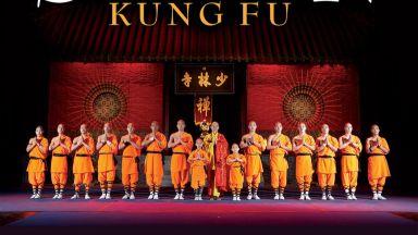 Спектаклите на монасите от Шаолин - мистичната сила на кунг фу се отменят