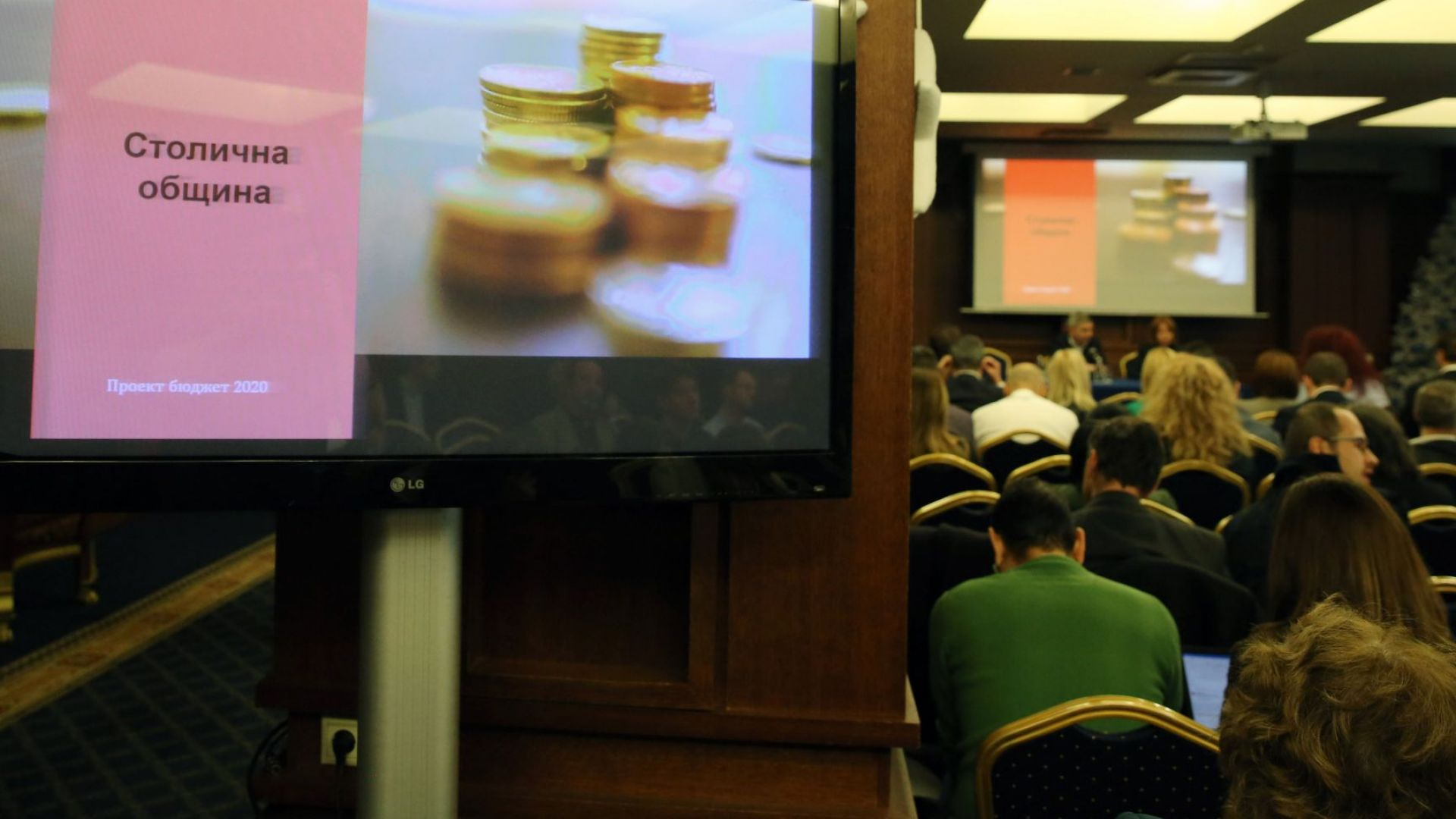След 6-часов дебат приеха рекордния бюджет на София