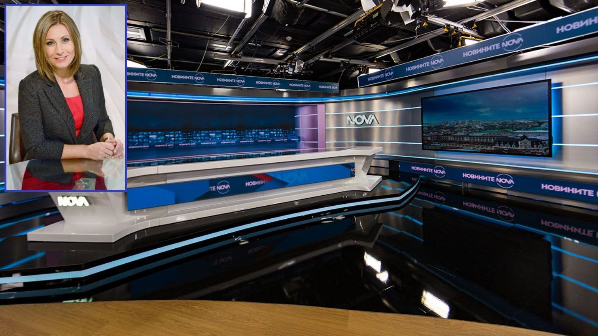 Ива Стоянова замени Вяра Анкова начело на Нова телевизия