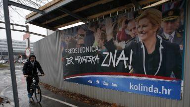 Хърватите избират президент сред 11 кандидати