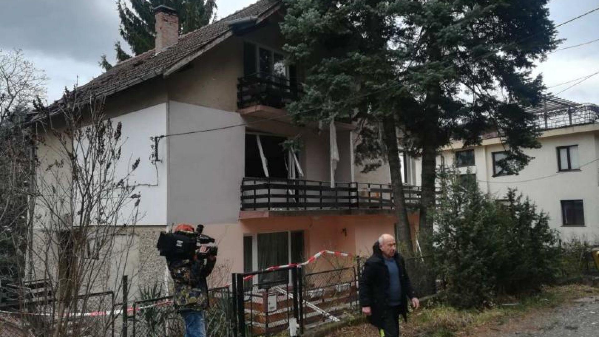 Запалена цигара взривила къщата в Бояна