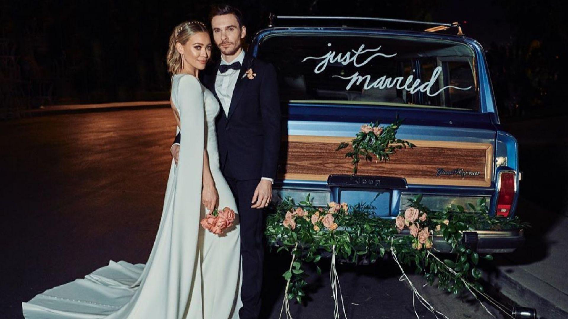 Хилари Дъф се омъжи за втори път