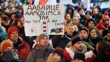 Обмисля ли Русия да превземе Беларус?
