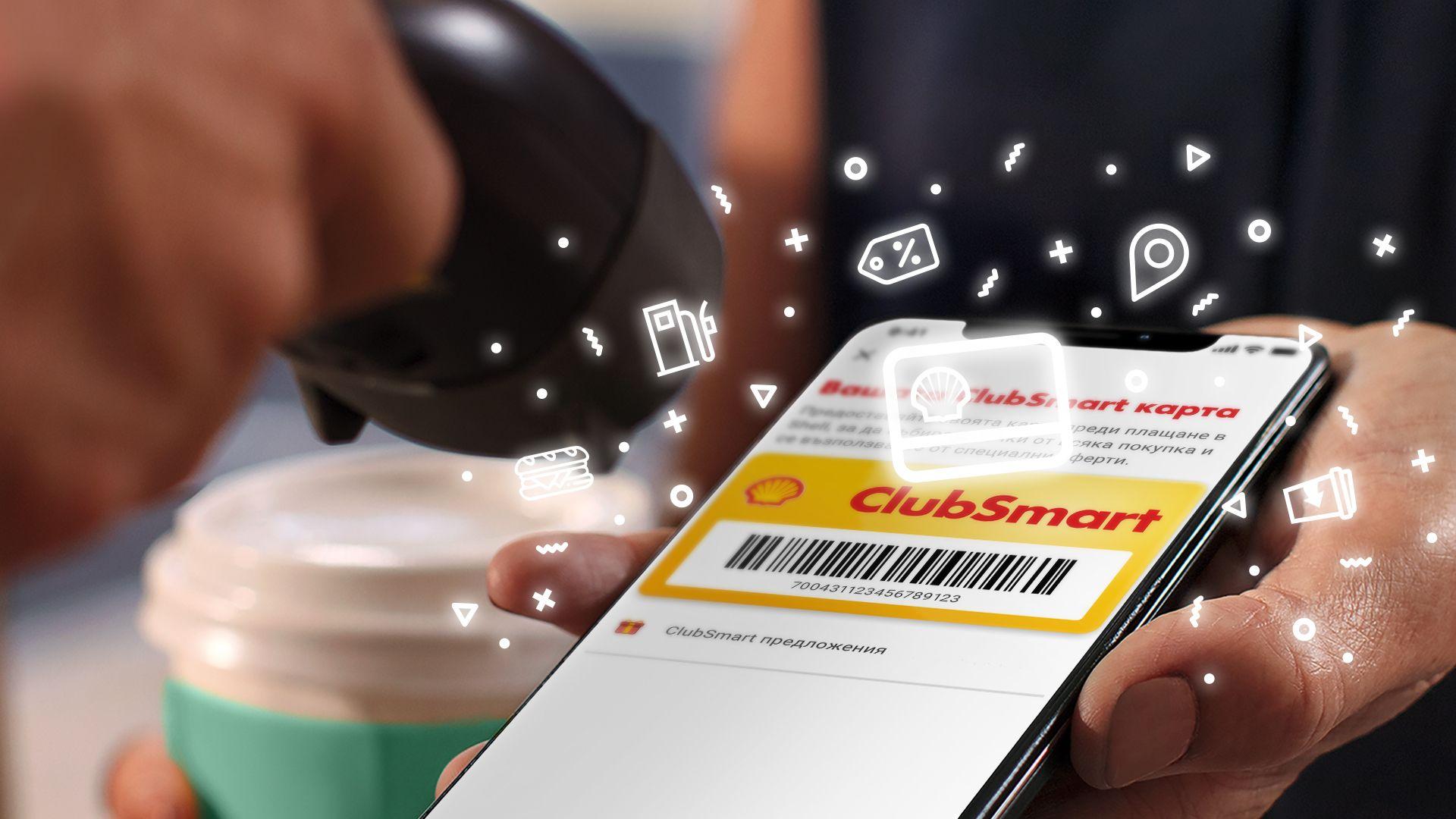 Всичко става по-лесно с новото приложение Shell