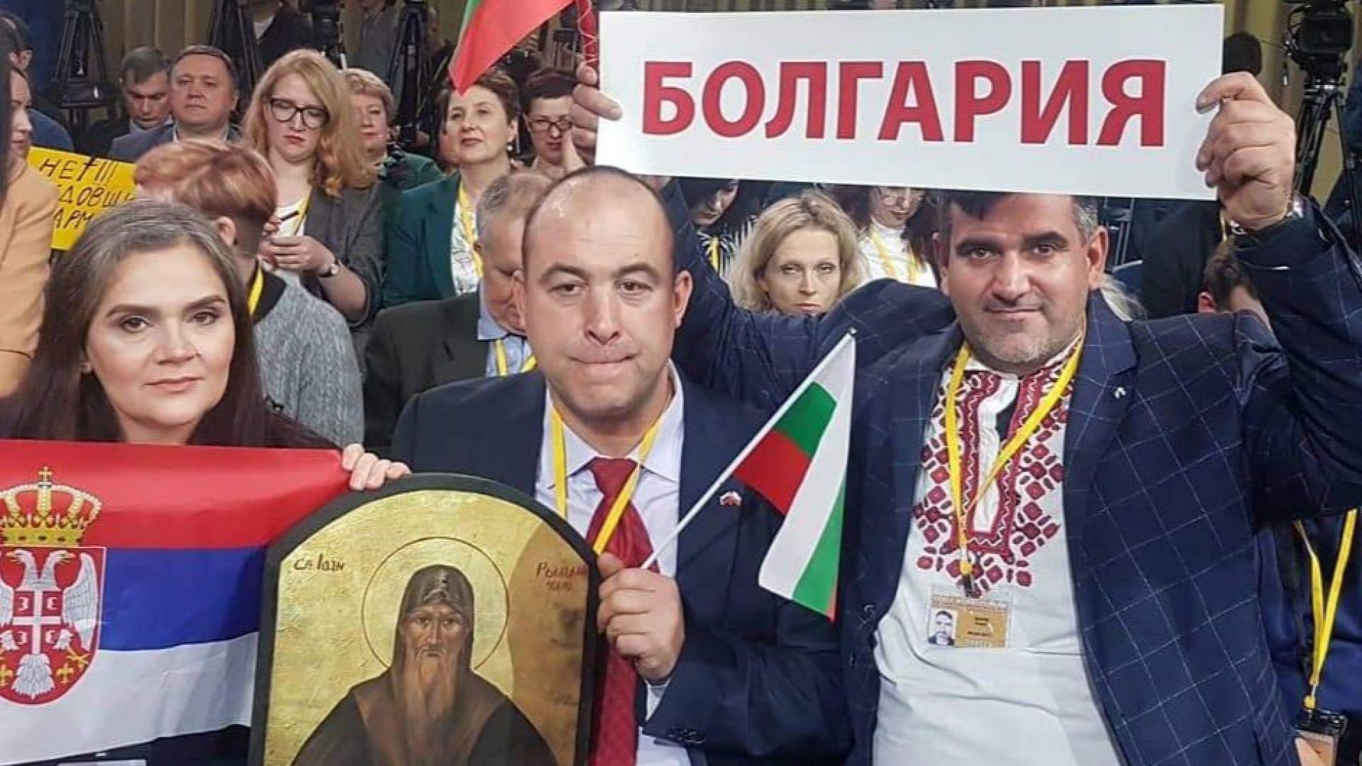 Българинът, който прекъсна пресконференцията на Путин, пред Dir.bg: Върна се при нас и два пъти се поклони пред иконата (снимки)