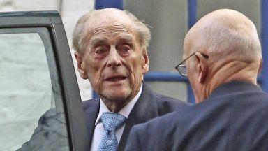 Британският принц Филип е приет в болница