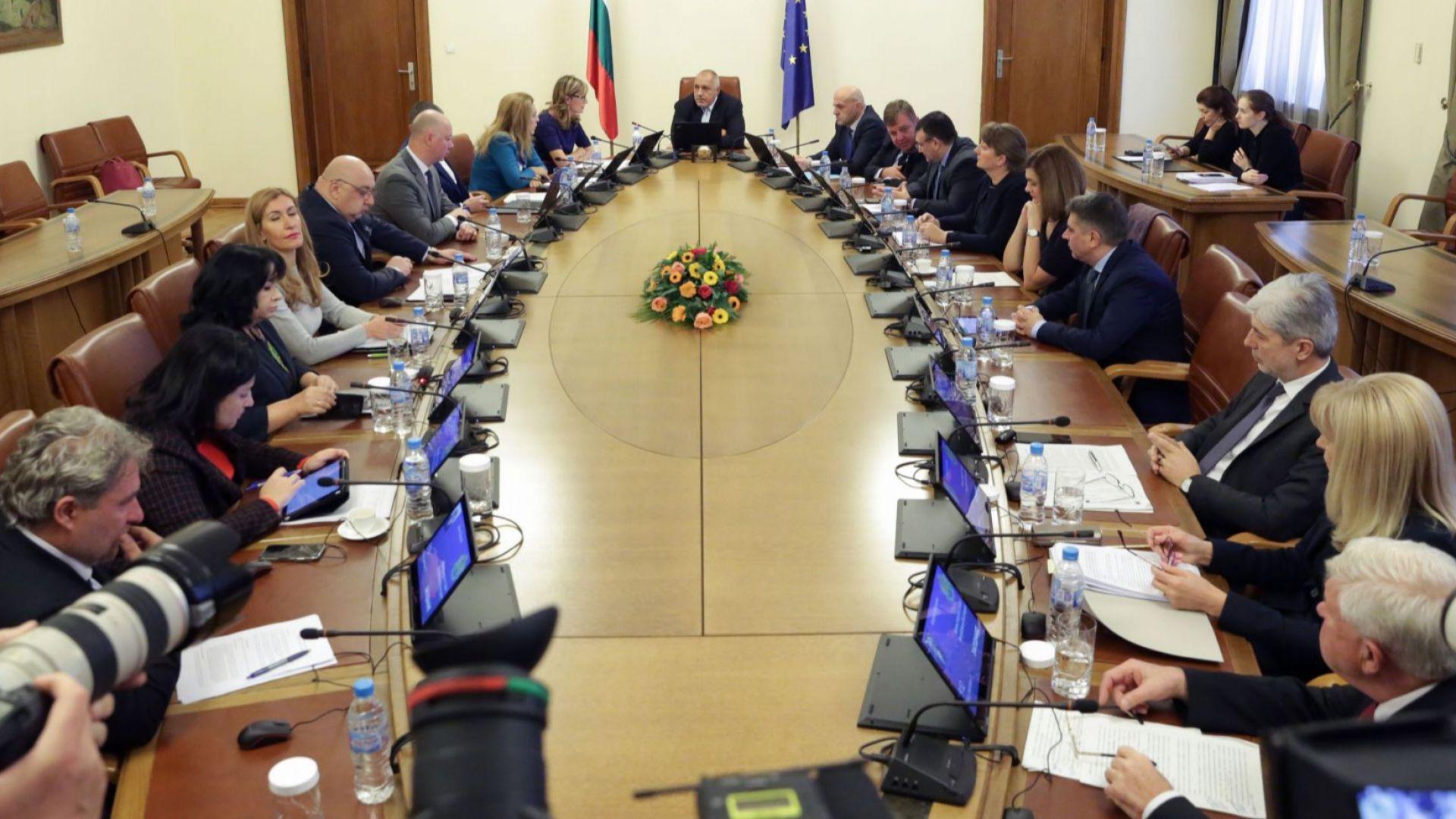 Министерският съвет се разпореди с имоти в полза на ведомства,