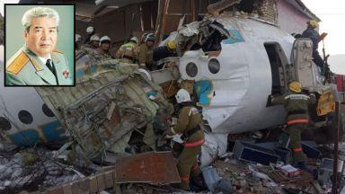 Легендарен генерал от казахстанската полиция е загинал в разбилия се самолет