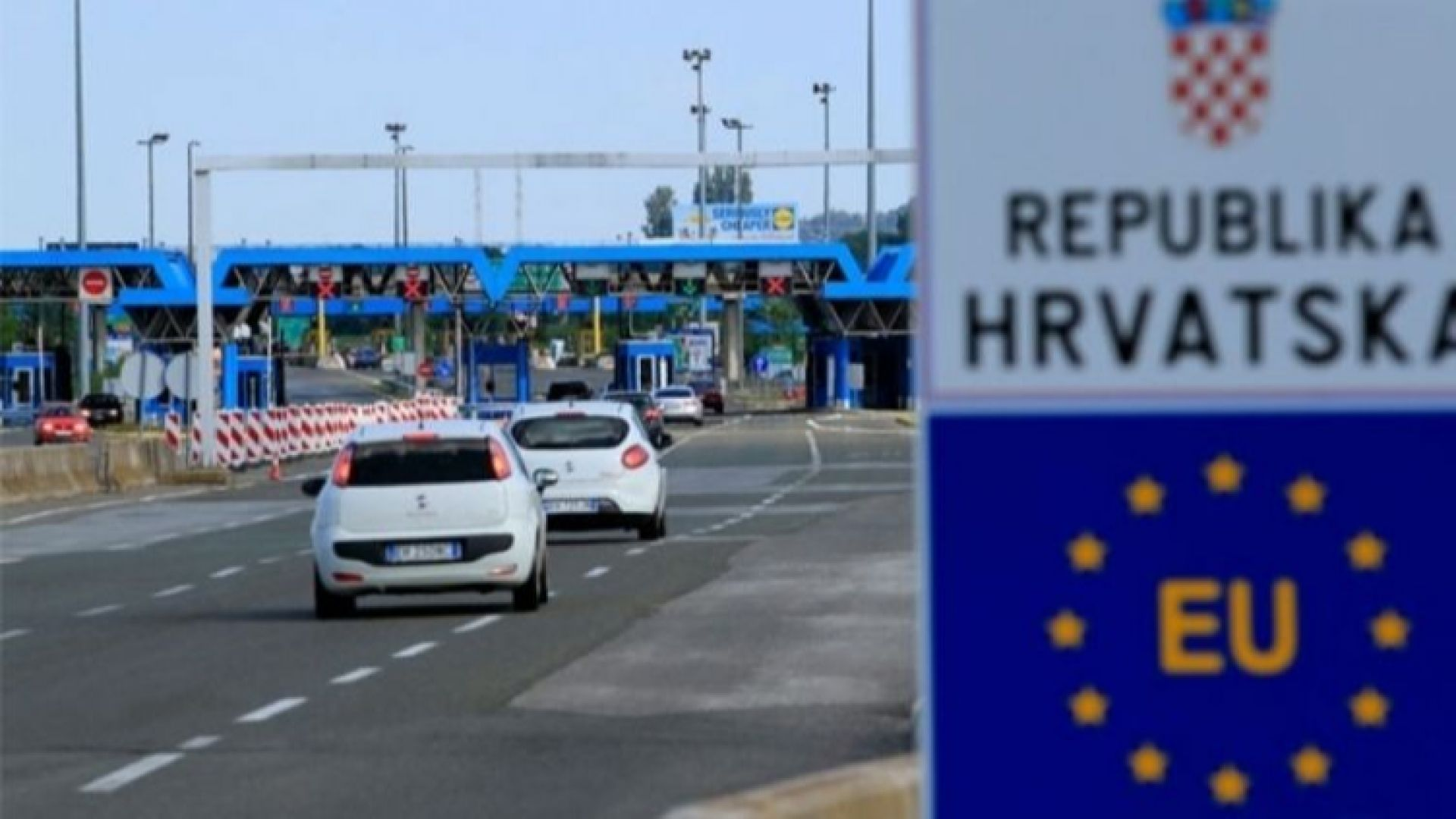 Блокадата на граничен пункт в Словения се оказаха заради... тунер за пиано