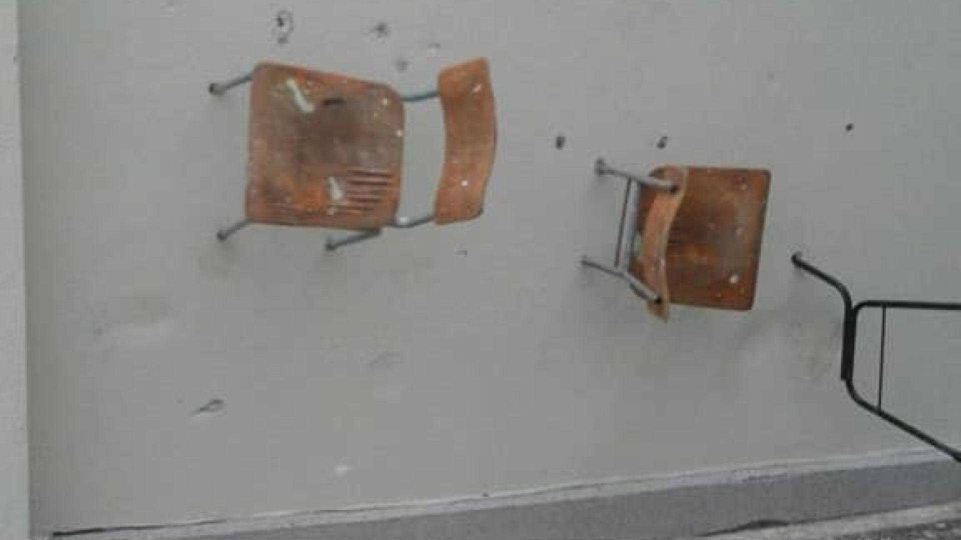 Вандали вилняха в училище в Добрич
