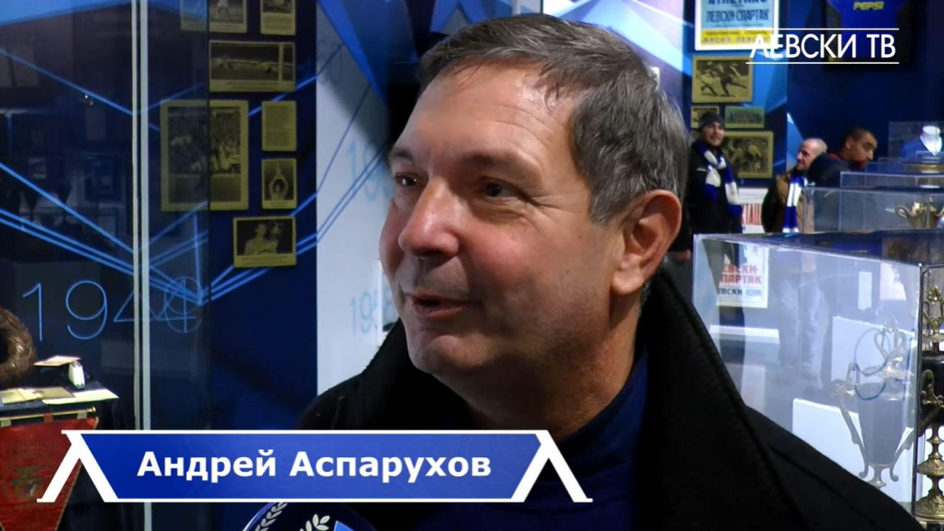 """Синът на Гунди стартира дарителска кампания за спасението на """"Левски"""""""