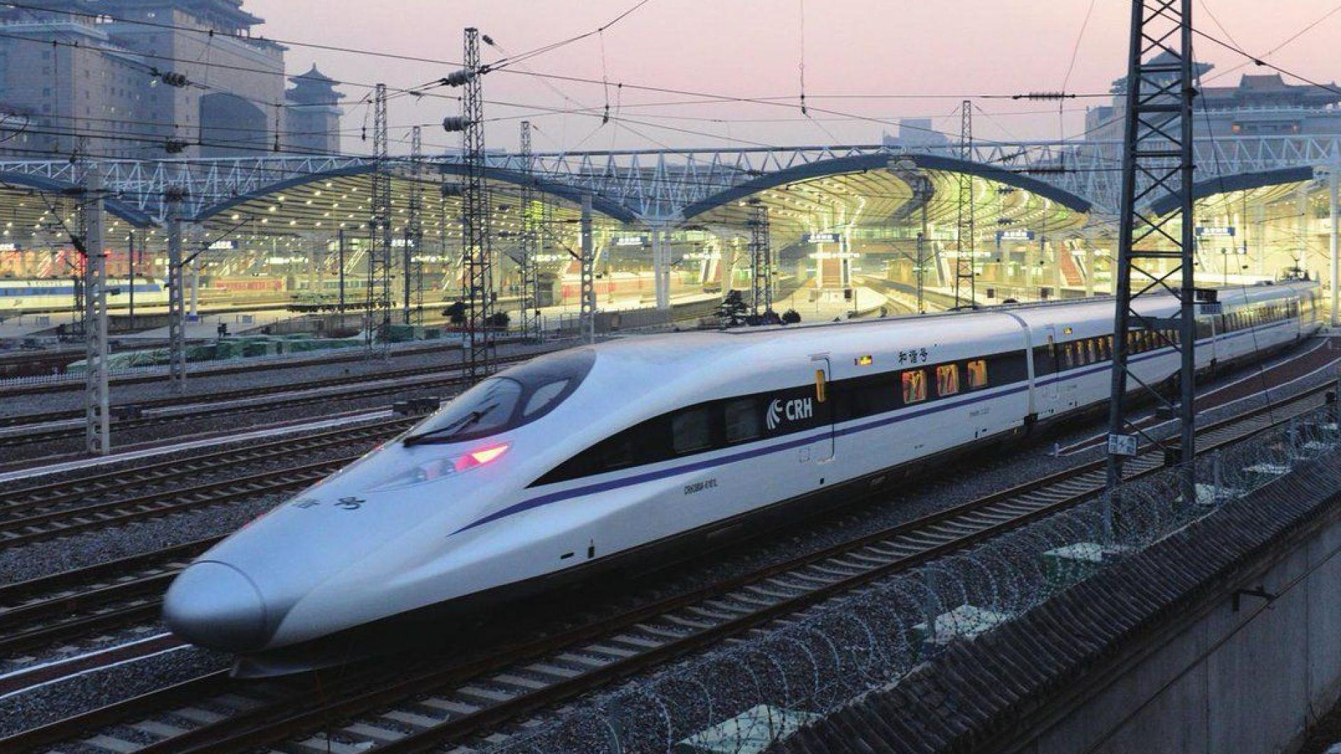 Китай пусна преди Зимната олимпиада през 2022 г. скоростна жп магистрала